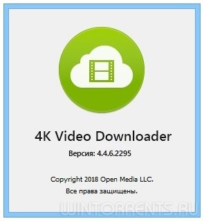 4K Video Downloader 4.4.6.2295 RePack (& portable) by KpoJIuK (2018) [Ru/En]