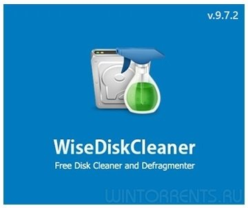Wise Disk Cleaner 9.7.2.689 + Portable (2018) [Multi/Rus]
