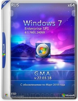 Windows 7 Enterprise SP1 (x64) by G.M.A. v.22.03.18 (2018) [Rus]