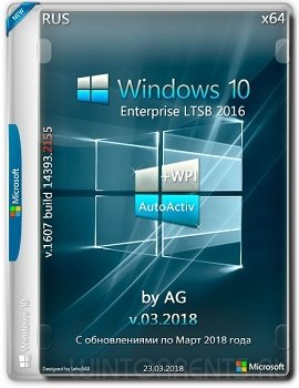 Windows 10 Enterprise (x64) LTSB 14393.2155 + WPI by AG v.03.2018 (2018) [Rus]