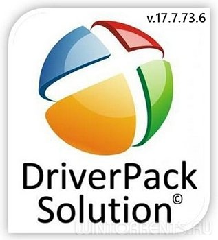 DriverPack Solution 17.7.73.6 (2018) [Multi/Rus]