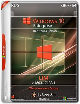 Windows 10 Enterprise (x86-x64) v.1803.17133.1 rs4 release LIM by Lopatkin