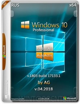 Windows 10 Professional (x64) 17133.1 + MInstAll v.04.2018 AutoActiv by AG