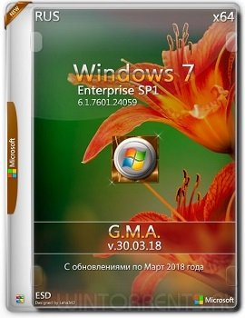 Windows 7 Enterprise SP1 (x64) by G.M.A. v.30.03.18 (2018) [Rus]