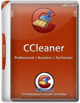 CCleaner 5.42.6495 Free / Professional / Business / Technician Edition RePack (& Portable) by KpoJIuK