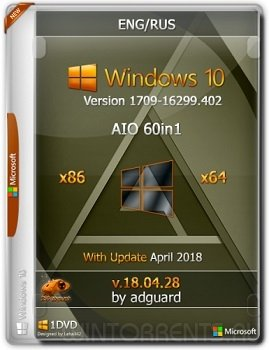 Windows 10 AIO 60in1 (x86-x64) v.1709-16299.402 adguard v18.04.28