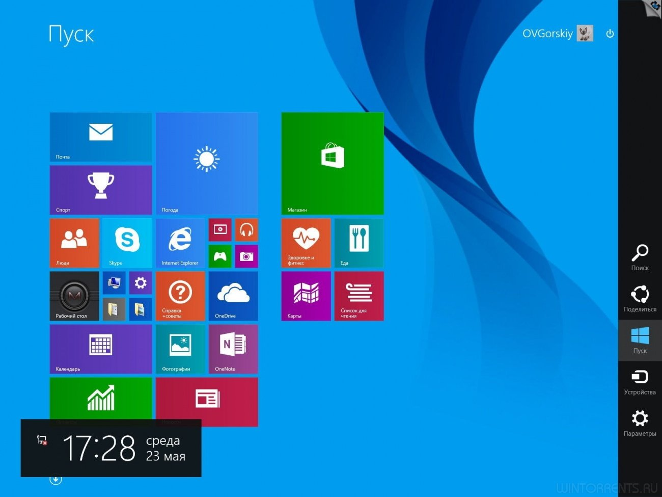 Windows 8.1 Professional (x86-x64) VL with Update 3 by OVGorskiy 05.2018