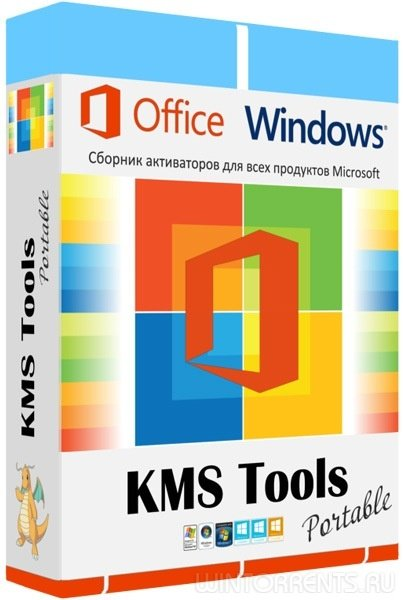 KMS Tools Portable 01.06.2018 by Ratiborus