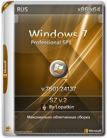 Windows 7 Professional SP1 (x86-x64) 7601.24137 SZ v2 by Lopatkin