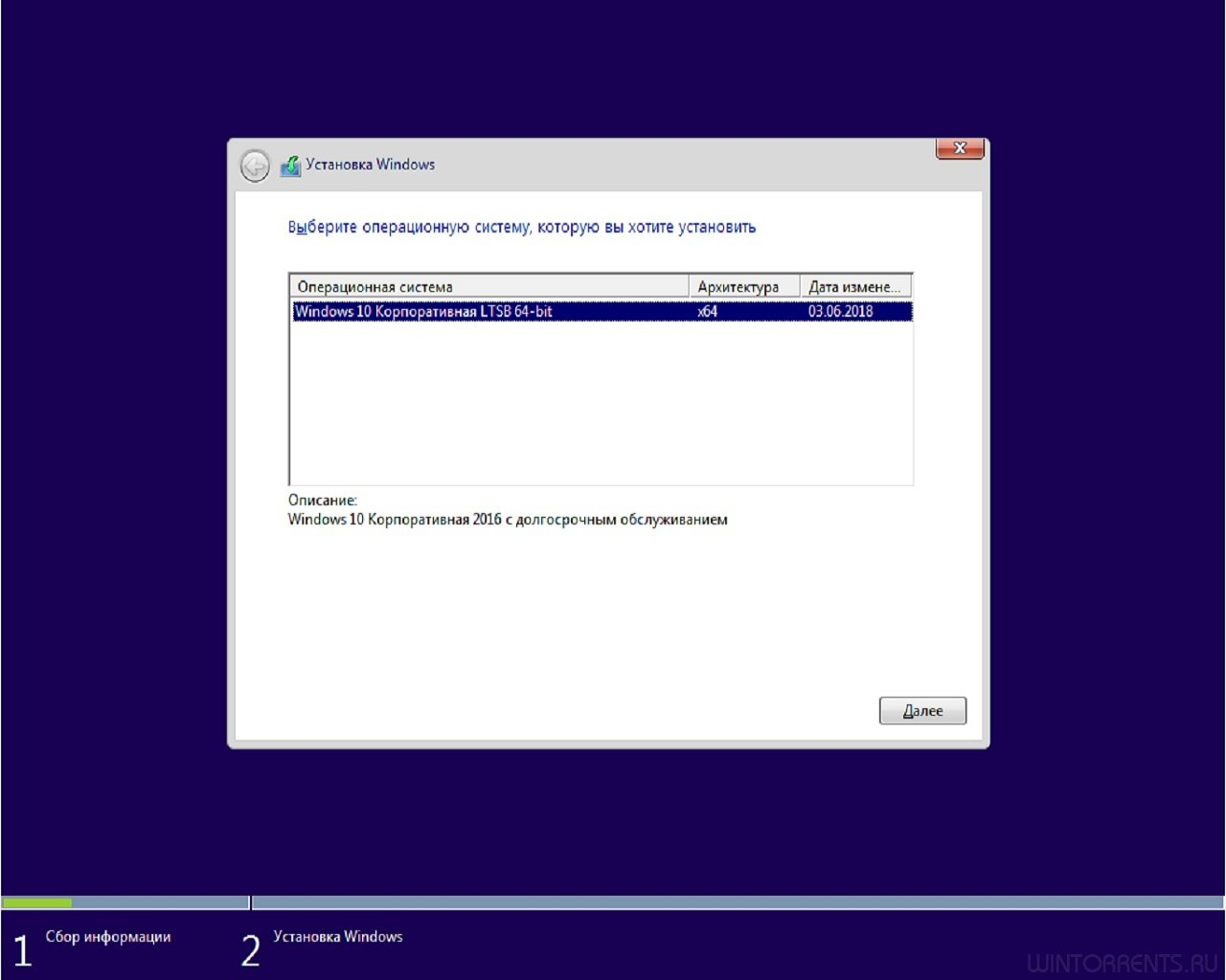 os windows 8rx64 bit update professional 2012г