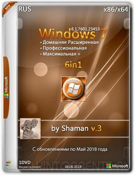 Windows 7 AIO 6in1 SP1 (x86-x64) by Shaman v.3