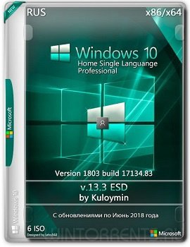 Windows 10 HomeSL/Pro (x86-x64) 1803 by kuloymin v13.3 (esd)