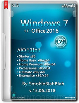 Windows 7 SP1 13in1 (x86-x64) +/- Office 2016 by SmokieBlahBlah (15.06.2018)