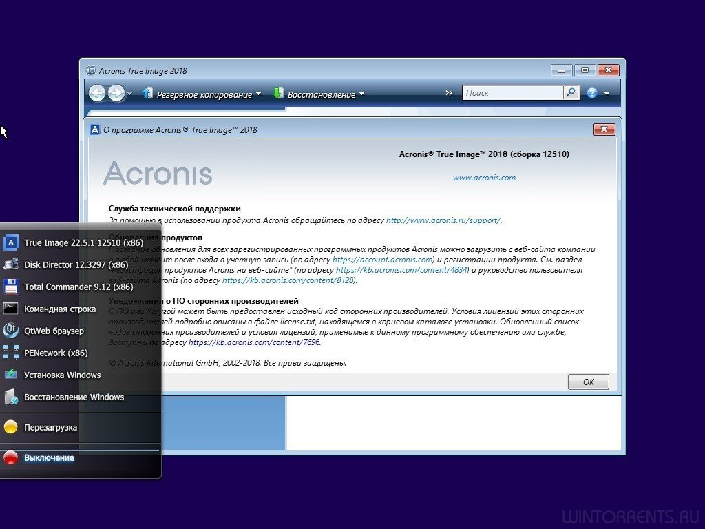 Acronis BootCD 10PE by naifle (v.20.06.18)