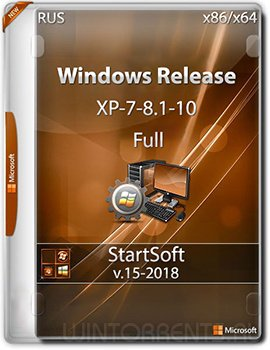 Windows Release (x86-x64) Full by StartSoft 15-2018