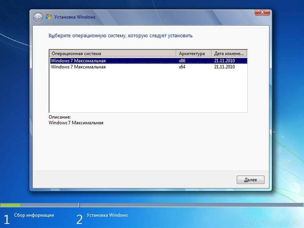 Windows 7 Ultimate SP1 (x86-x64) MicroLite v.5.18 by Naifle