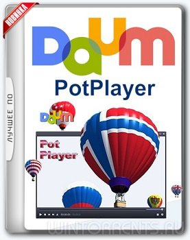 Daum PotPlayer 1.7.12845 Stable & Portable by SamLab