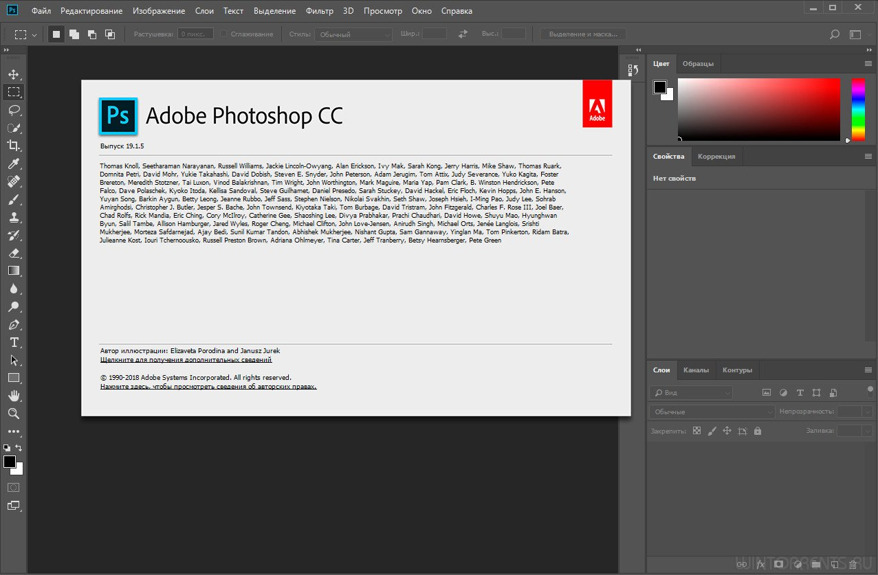 Adobe Photoshop CC 2018 (19.1.5) Portable by punsh (with Plugins)