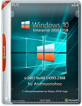 Windows 10 Enterprise 2016 (x86-x64) LTSB 14393 by Andreyonohov 2DVD