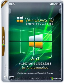 Windows 10 Enterprise 2016 (x86-x64) LTSB 14393.2368 by Andreyonohov 2in1 DVD