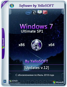 Windows 7 SP1 Ultimate (x86-x64) [Updates v.12] by YelloSOFT