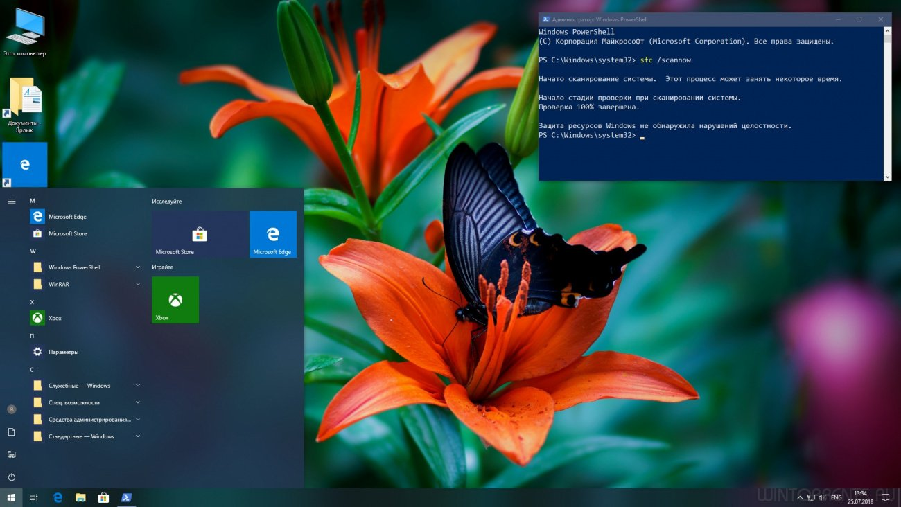 Windows 10 Pro RS4 (x64) G.M.A. v.25.07.2018