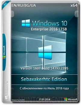 Windows 10 Enterprise 2016 LTSB (x64) Build 14393.2395 Sebaxakerhtc Edition