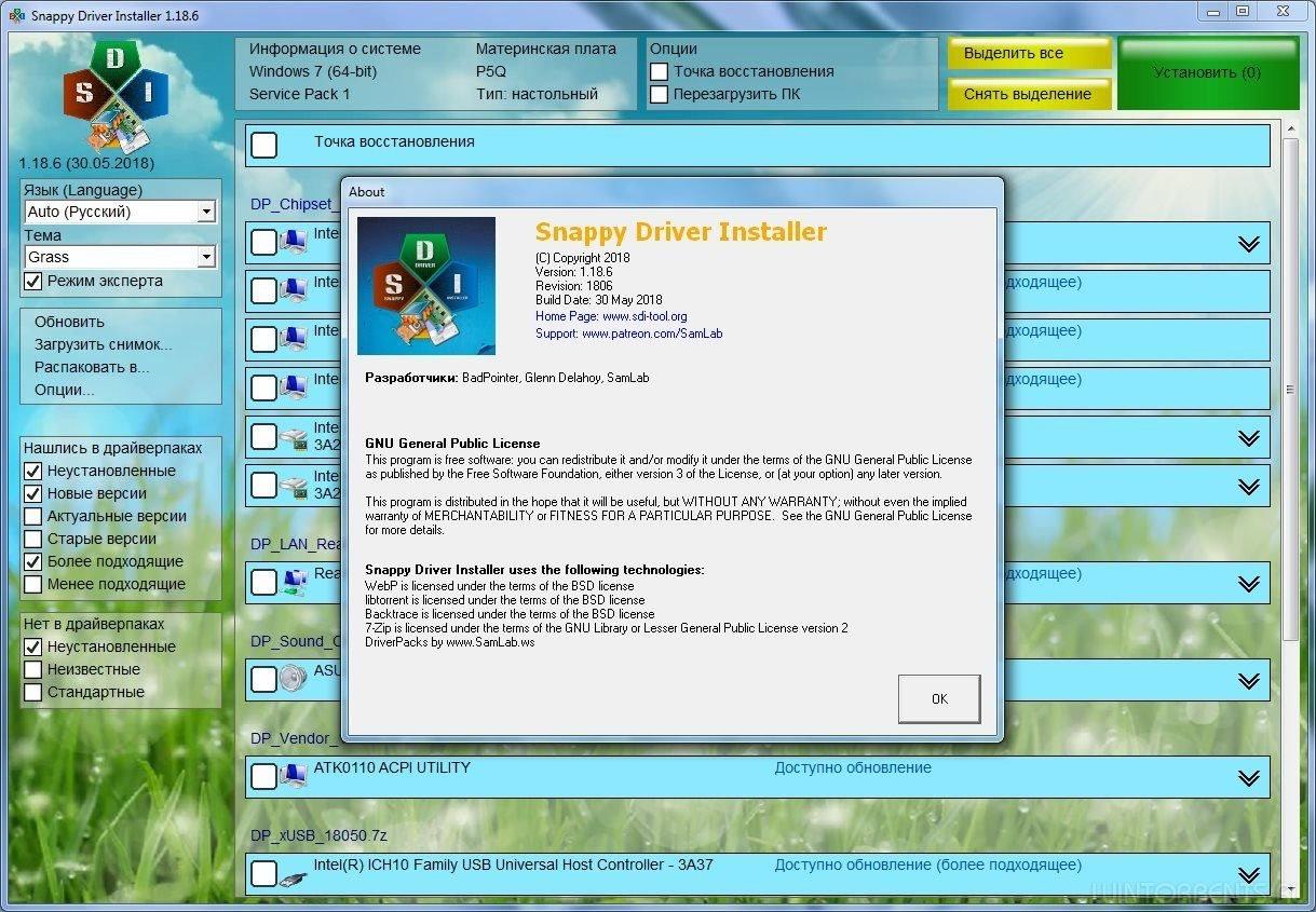 Snappy Driver Installer R1806 (Драйверпаки 18.08.1)