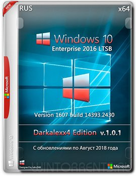 Windows 10 Enterprise LTSB (x64) 1607 Build 14393.2430 Darkalexx4 Edition v.1.0.1