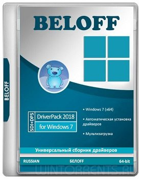 BELOFF [dp] (x64) 2018.09.1