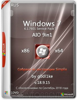Windows 7 SP1 AIO 9in1 (x86-x64) by g0dl1ke 18.9.15