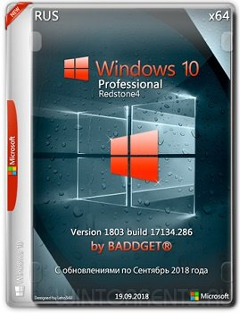 Windows 10 rs4 Pro (x86-x64) v.1803.17134.286 by BADDGET
