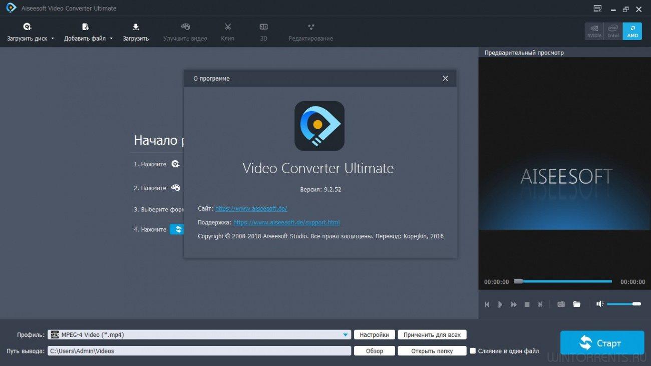 Aiseesoft Video Converter Ultimate 9.2.52 RePack (& Portable) by elchupacabra