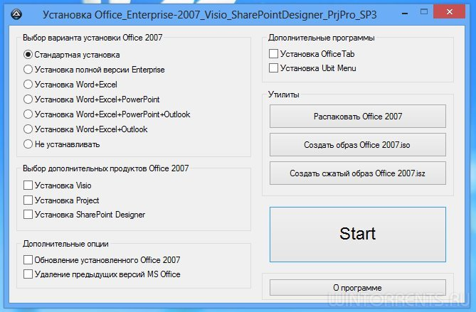 Microsoft Office 2007 Enterprise + Visio Premium + Project Pro + SharePoint Designer SP3 12.0.6802.5000 RePack by SPecialiST v18.9