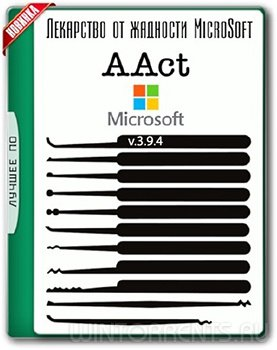 AAct 3.9.4 Portable