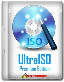 UltraISO Premium Edition 9.7.1.3519 (DC 07.10.2018) RePack (& portable) by elchupacabra