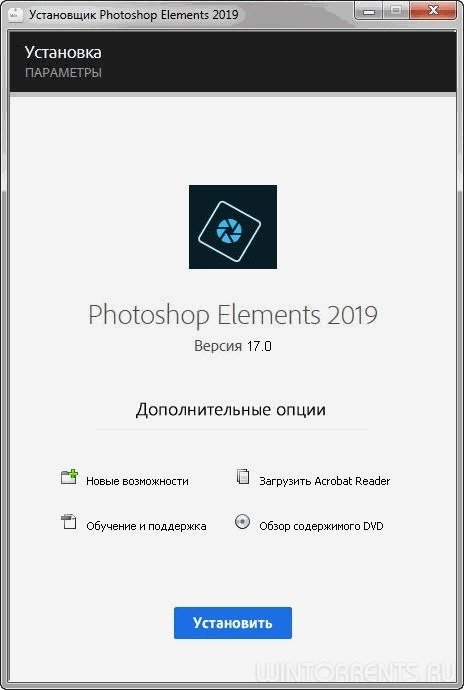 Adobe Photoshop Elements 2019 (x64) v17.0 Repack by m0nkrus