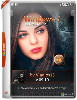Windows 7 Ultimate SP1 (x86-x64) by Vladios13 v.09.10