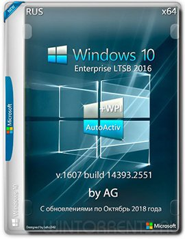 Windows 10 Enterprise LTSB (x64) +WPI [14393.2551 AutoActiv] by AG 10.2018