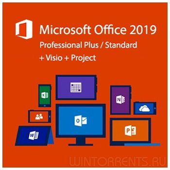 Microsoft Office 2019 Professional Plus / Standard + Visio + Project 16.0.10827.20138 (2018.10) RePack by KpoJIuK