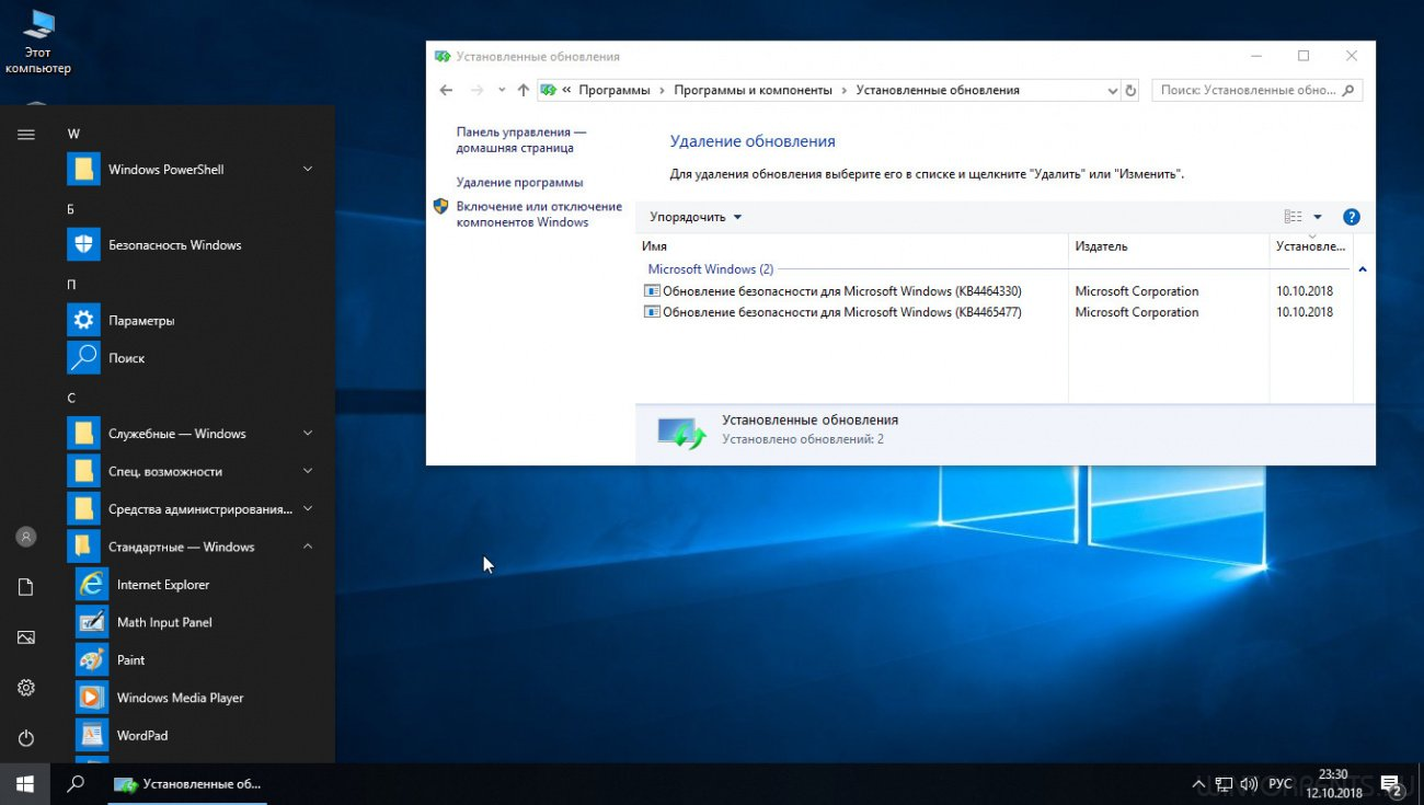 Windows 10 Enterprise LTSC 2019 (x86-x64) by MoverSoft v.10.2018
