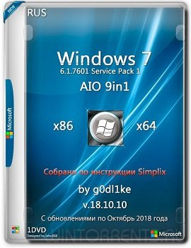 Windows 7 SP1 AIO 9in1 (х86-x64) by g0dl1ke v.18.10.10