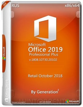 Microsoft Office 2019 Pro Plus v.1808.10730.20102 OCT 2018 By Generation2