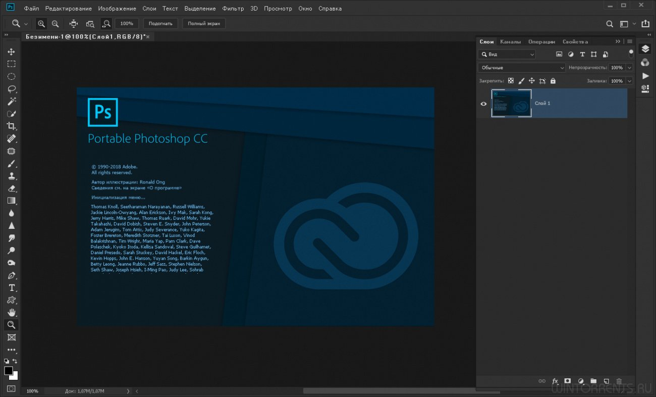 Adobe Photoshop CC 2019 (20.0.0.13785) Portable by XpucT