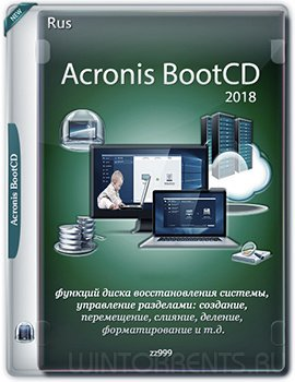 Acronis BootCD 2018 by zz999