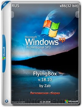 Windows XP Pro SP3 (x86) FlyingBox by Zab v.18.10