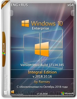 Windows 10 Enterprise (x64) 1803 Integral Edition by Ramsey v.2018.10.16