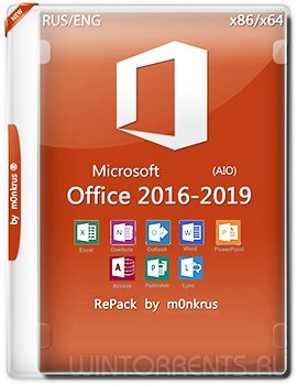 Microsoft Office 2016-2019 (AIO) by m0nkrus