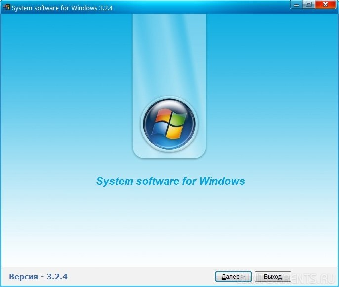 System software for Windows v.3.2.4 By CUTA