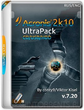 UltraPack 2k10 CD/USB/HDD v.7.20